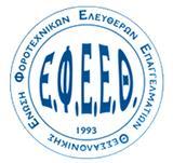 ΕΦΕΕΘ, Συγκρότηση, Διοικητικού Συμβουλίου,efeeth, sygkrotisi, dioikitikou symvouliou
