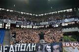 ΠΑΕ ΠΑΟΚ, Κανείς, Groupama Arena,pae paok, kaneis, Groupama Arena