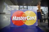 Έμφαση, Mastercard,emfasi, Mastercard