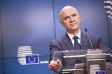 Ομοβροντία ΔΝΤ – Κομισιόν, Ιταλίας – Δυσοίωνες,omovrontia dnt – komision, italias – dysoiones