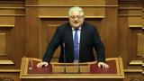 """ΤΖΑΒΑΡΑΣ, """"Κύριε Τσίπρα, Βουλής, Μαξίμου"""",tzavaras, """"kyrie tsipra, voulis, maximou"""""""