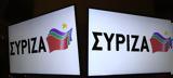 ΣΥΡΙΖΑ, Φασιστική, Μπουτάρη,syriza, fasistiki, boutari