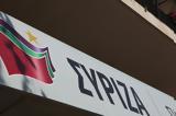 ΣΥΡΙΖΑ, Επίθεση, Μπουτάρη,syriza, epithesi, boutari