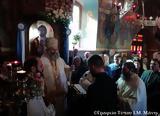 Αρχάγγελοι Μιχαήλ Γαβριήλ, Λαμπρή, Αρεόπολη,archangeloi michail gavriil, labri, areopoli