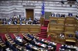 Ανέβηκαν, Βουλή, Κατσίφα, Εκκλησία,anevikan, vouli, katsifa, ekklisia