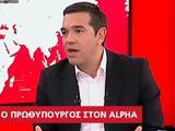 Τσίπρας, Ρήτρα 1 1, 10 000, 2019,tsipras, ritra 1 1, 10 000, 2019