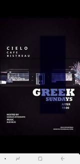 Sunday Party,Cielo