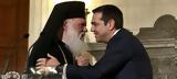 Πολιτείας-Εκκλησίας,politeias-ekklisias