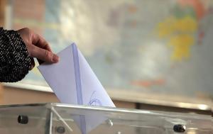 Καταποντίστηκε, ΣΥΡΙΖΑ, katapontistike, syriza
