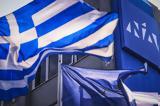 Τσίπρα, Καμένο,tsipra, kameno
