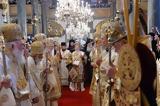 Γιώργος Παπαθανασόπουλος Ποιοί, Ορθοδοξίας,giorgos papathanasopoulos poioi, orthodoxias