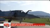 Γιορτάζει, Πολεμική Αεροπορία – Προστάτης,giortazei, polemiki aeroporia – prostatis