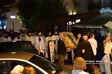 Αρχιερατικός, Αγίου Νεκταρίου, Ναύπλιο,archieratikos, agiou nektariou, nafplio