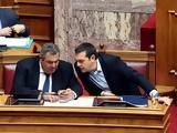 Σκληρή, Καλό, Τσίπρα,skliri, kalo, tsipra