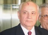 Μήνυμα Γκορμπατσόφ,minyma gkorbatsof