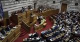 Πυρ, Τσίπρα,pyr, tsipra