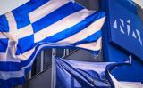 Ο Τσίπρας, 100,o tsipras, 100