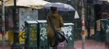 Βροχές,vroches