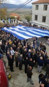 Ελεύθεροι, Έλληνες, Αλβανοί, Κατσίφα,eleftheroi, ellines, alvanoi, katsifa