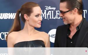 Πλήγμα, Angelina Jolie, Brad Pitt, pligma, Angelina Jolie, Brad Pitt