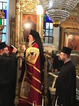 Οικουμενικό Πατριαρχείο –,oikoumeniko patriarcheio –