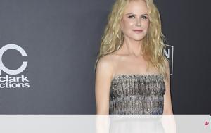 Nicole Kidman, Αποκάλυψε, Tom Cruise, Σαϊεντολόγοι, Nicole Kidman, apokalypse, Tom Cruise, saientologoi