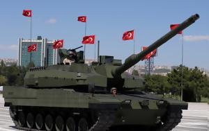 Τουρκία, Ετοιμάζει 250, Γερμανούς, tourkia, etoimazei 250, germanous