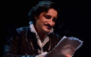 Βασίλη Χαραλαμπόπουλο, Ερωτευμένο Σαίξπηρ, vasili charalabopoulo, erotevmeno saixpir