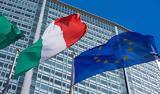 Ποιος, Ιταλίας - ΕΕ, ϋπολογισμό,poios, italias - ee, ypologismo