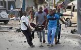 Επίθεση, Σομαλία,epithesi, somalia