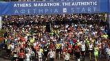 Αντίστροφη, 36ο Μαραθώνιο, Αθήνας, Κυριακή - Κυκλοφοριακές,antistrofi, 36o marathonio, athinas, kyriaki - kykloforiakes