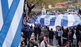 Θράσος, Αλβανία, 52 Ελληνες,thrasos, alvania, 52 ellines