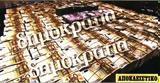 Παλαιό Ψυχικό – Υποψίες, ΠΑΣΟΚ,palaio psychiko – ypopsies, pasok