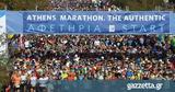 Όλες, Αυθεντικού Μαραθωνίου,oles, afthentikou marathoniou