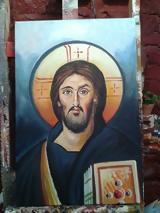 Άγιος Παΐσιος Αγιορείτης, Αγάπη, Χριστό,agios paΐsios agioreitis, agapi, christo