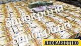 Διαψεύδει, ΕΛ ΑΣ, €19 000 000, ΠΑΣΟΚ,diapsevdei, el as, €19 000 000, pasok