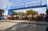 Μαραθώνιος Αθήνας 2018, Ποιοι,marathonios athinas 2018, poioi