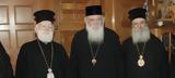 Διαφωνεί, Ελλάδας, Εκκλησία, Κρήτης,diafonei, elladas, ekklisia, kritis