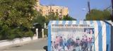 Ανοίγουν, Κύπρο,anoigoun, kypro