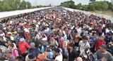 Μεξικό, 5 000, ΗΠΑ,mexiko, 5 000, ipa