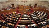 Κριτική, Τσίπρα,kritiki, tsipra