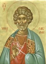 Θαύμα Αγίου Μηνά,thavma agiou mina