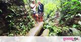 Celebrity Travel, Πάνου Βλάχου,Celebrity Travel, panou vlachou
