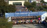 Κυκλοφοριακές, 36ο Αυθεντικό Μαραθώνιο, Αθήνας,kykloforiakes, 36o afthentiko marathonio, athinas