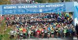 Μαραθώνιος, Αθήνας, Διαδρομές,marathonios, athinas, diadromes