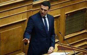 Κικίλιας, Τσίπρας, Έλληνες, kikilias, tsipras, ellines