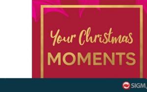 O μεγάλος χριστουγεννιάτικος διαγωνισμός που χαρίζει δώρα!