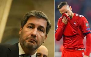 Απίστευτο, Ριμπερί – Συνελήφθη, Σπόρτινγκ Λισαβόνας, apistefto, riberi – synelifthi, sportingk lisavonas