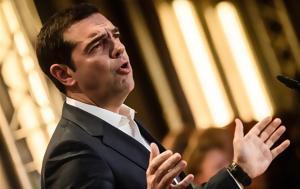 Tsipras, Berlin, Clear, July 2015