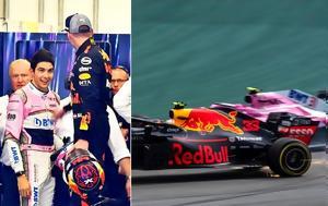 Formula 1, Επίθεση, Φερστάπεν, Οκόν, Formula 1, epithesi, ferstapen, okon